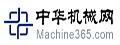 求购购ZGD型螺杆自吸泵泵体