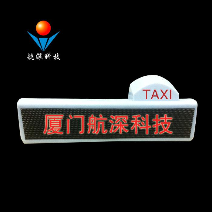 航深科技 出租车LED车顶屏(单面)