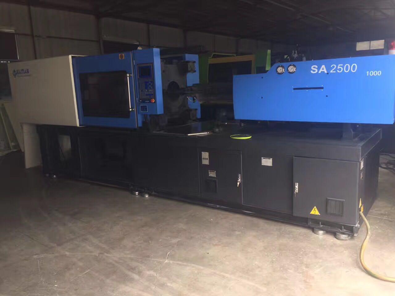 出售二手注塑机海天SA250T原装电脑变量泵多台
