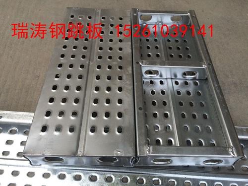 240×45型号热镀锌钢跳板 钢架板 钢踏板 脚手板