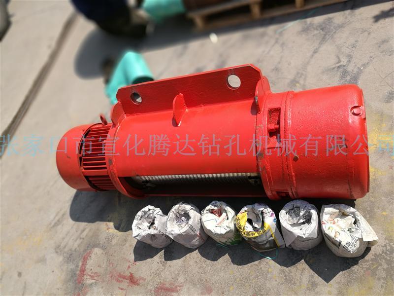 KQG150Y潜孔钻机配件电动卷扬总成