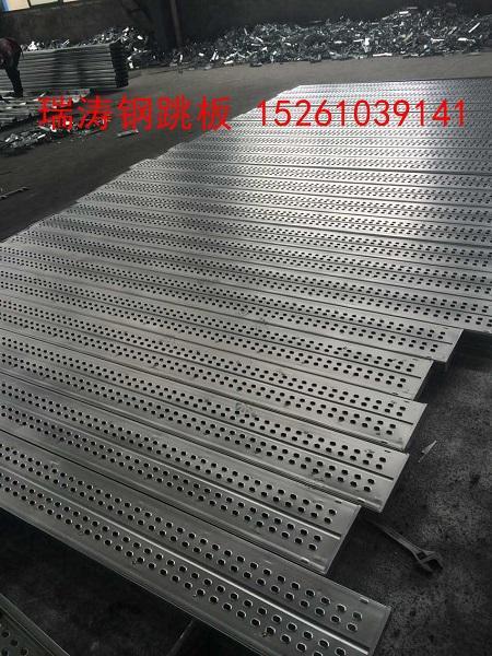 建筑镀锌钢踏板 热镀锌钢踏板250×50江苏瑞涛钢跳板厂家直发