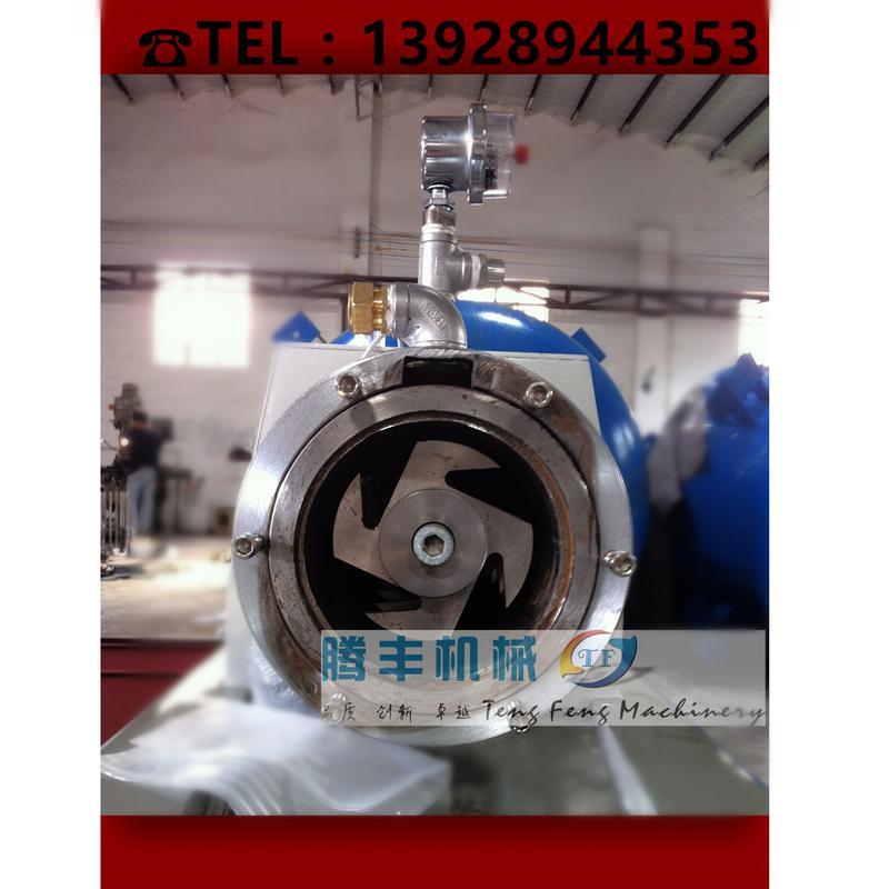 广州工厂直营 卧式砂磨机 涂料油墨专用