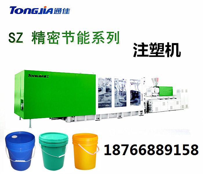 机油桶生产设备 塑料桶注塑机机器