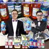 邯郸防冻液生产设备 廊坊玻璃水生产设备