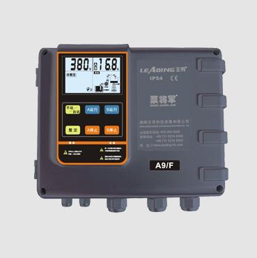 工程级别通用型水泵智能控制器A9/F