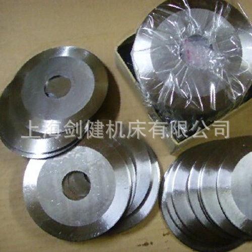 切胶圆刀片专业生产厂家