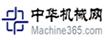 求购日本Lumina露明纳ST-6喷雾器