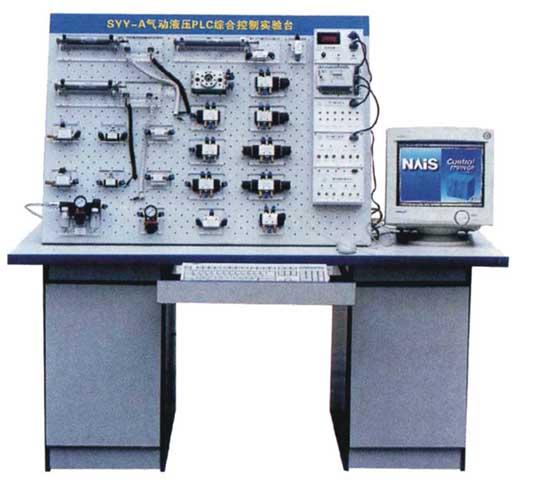PLC可编程单片机实验台│可控制编程器PLC单片机实验台