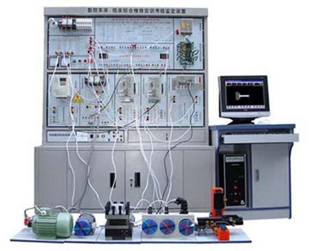 数控铣床综合实训考核实验台装置