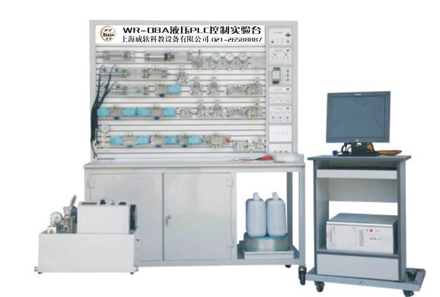 透明液压传动实验台│气动液压控制PLC实验台】液压实验台