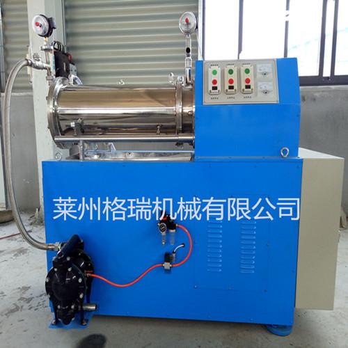 SK系列油漆卧式砂磨机,卧式密闭锥形砂磨机