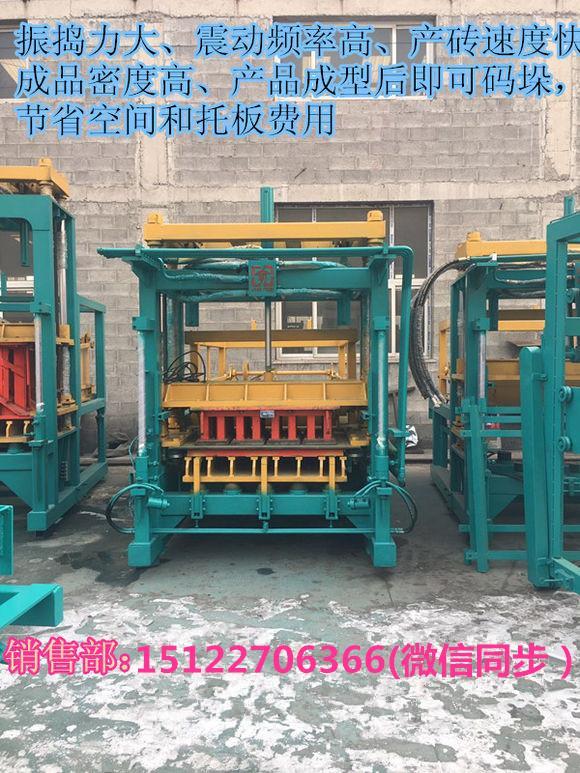 河北唐山水泥制砖机生产厂家--建丰砖机
