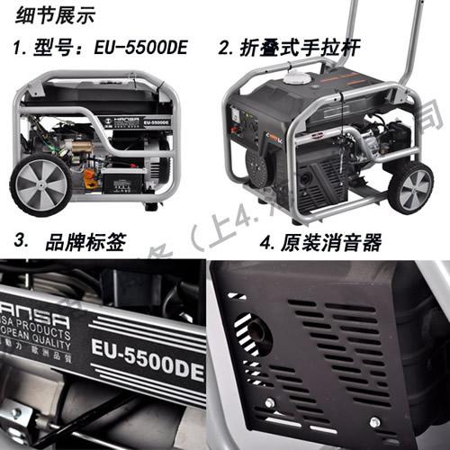 5kw汽油发电机//5kw汽油发电机厂家直销