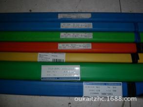TGF308L免充氩焊丝 TGF309L 316L 347L不锈钢药皮焊丝