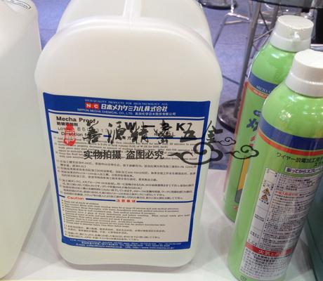 安全去锈无异味除锈剂KC-12除锈水K-200防锈水W-2K