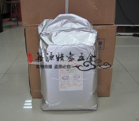 树脂现货WEDM混床树脂、罗门哈斯树脂MB-9 MB-10、LS树脂