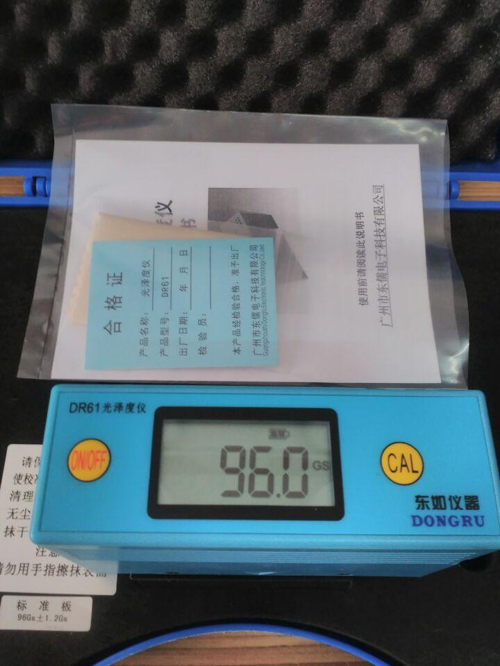 智能测光仪东如DR61光泽度仪
