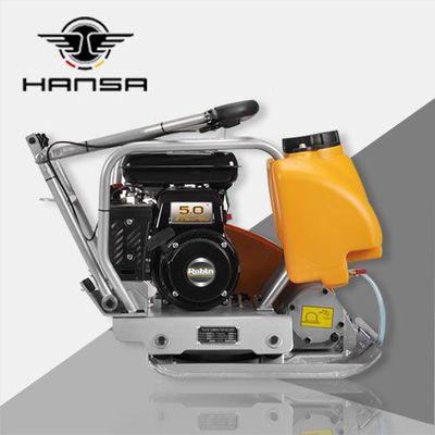 汉萨小型汽油平板夯