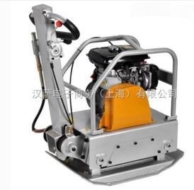 (汉萨)HSC160大型振动平板夯价格