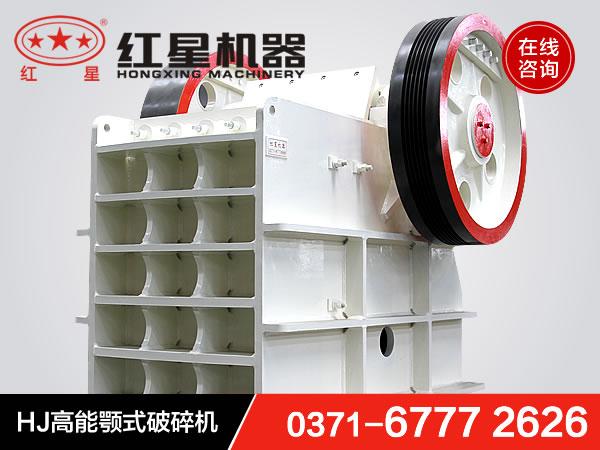 长石砂岩颚式破碎机高效生产产量高MYK58