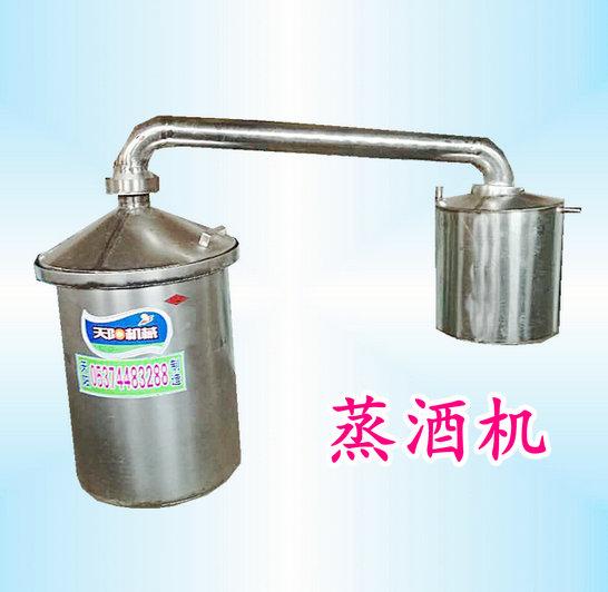 不糊锅酿酒设备 纯粮酿酒机