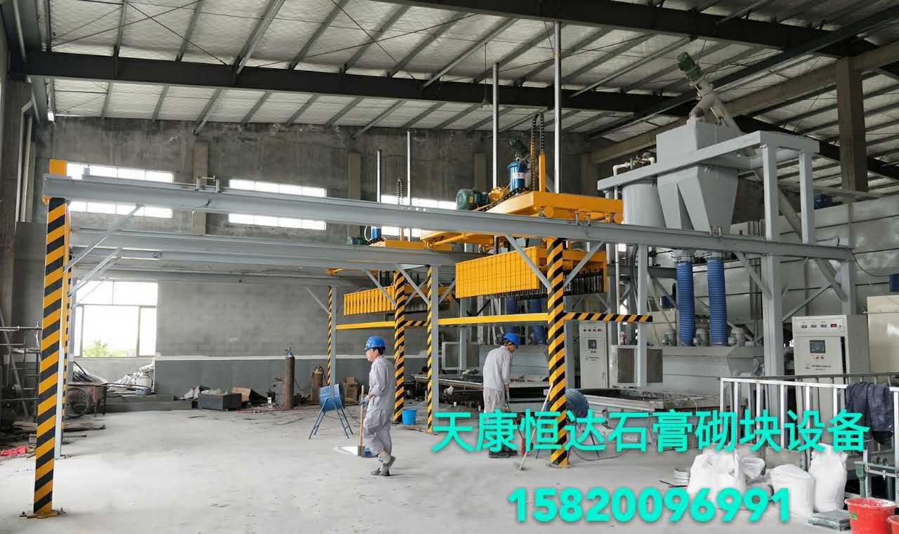 120型石膏砌块设备轻质建材设备