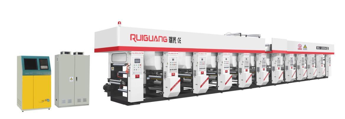(瑞光)全自动凹版印刷机、环保印刷机