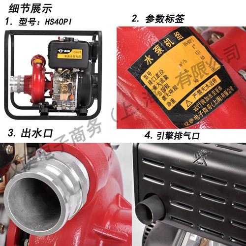 大流量4寸离心式柴油水泵
