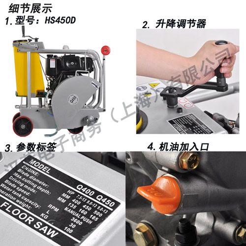 上海水泥路面汽油切割机