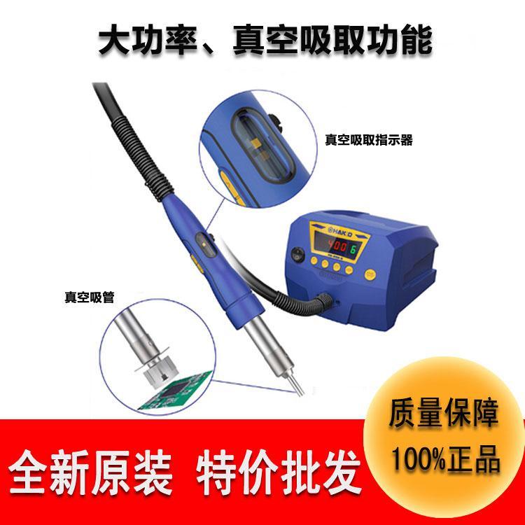特价批发日本白光焊台二合一FR-810B大功率防静电无铅焊接电焊台