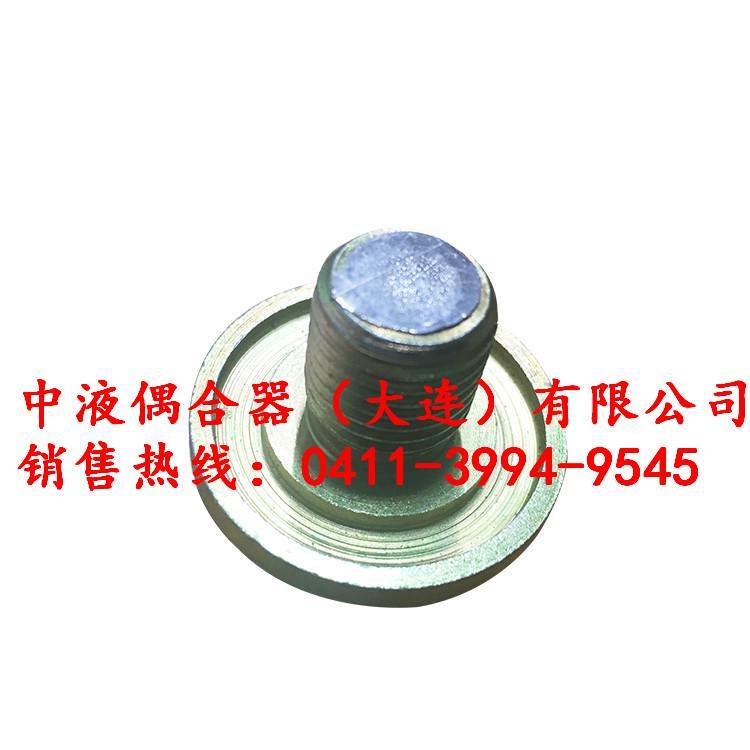 液力偶合器YOX500安全塞【M18*1.5易熔塞】