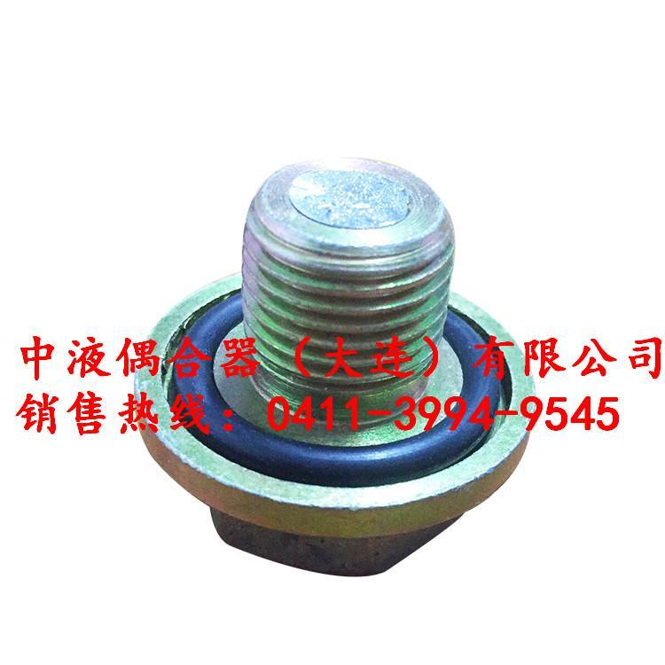 YOX500液力偶合器易熔塞M18*/1.5