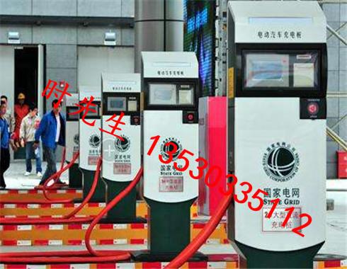 深圳新能源充电桩价格低_停车场经营许可证
