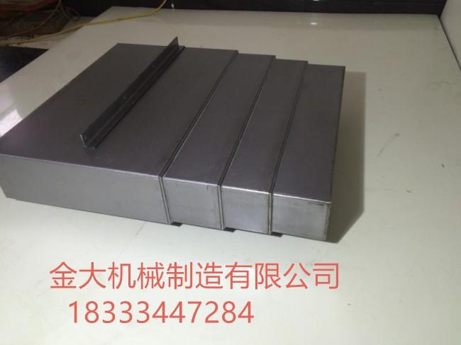 乔峰VMC-1890加工中心XYZ轴钢板防护罩定制