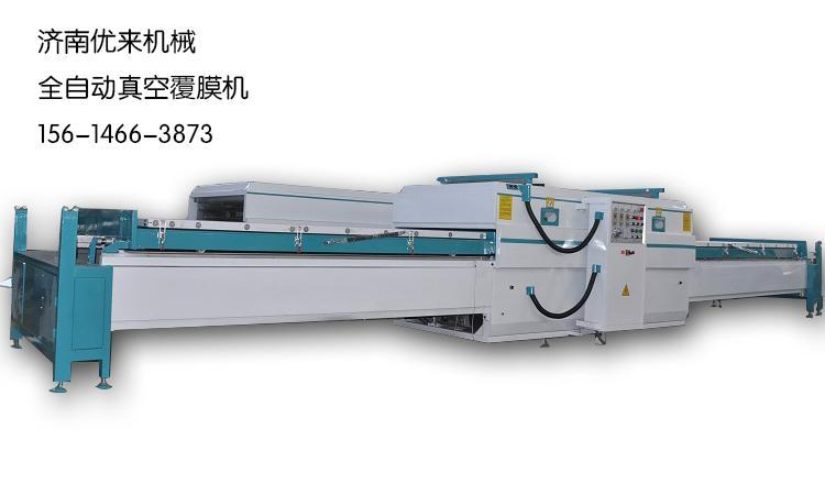辽宁省庄河市全自动真空吸塑机,覆膜机厂家量大从优