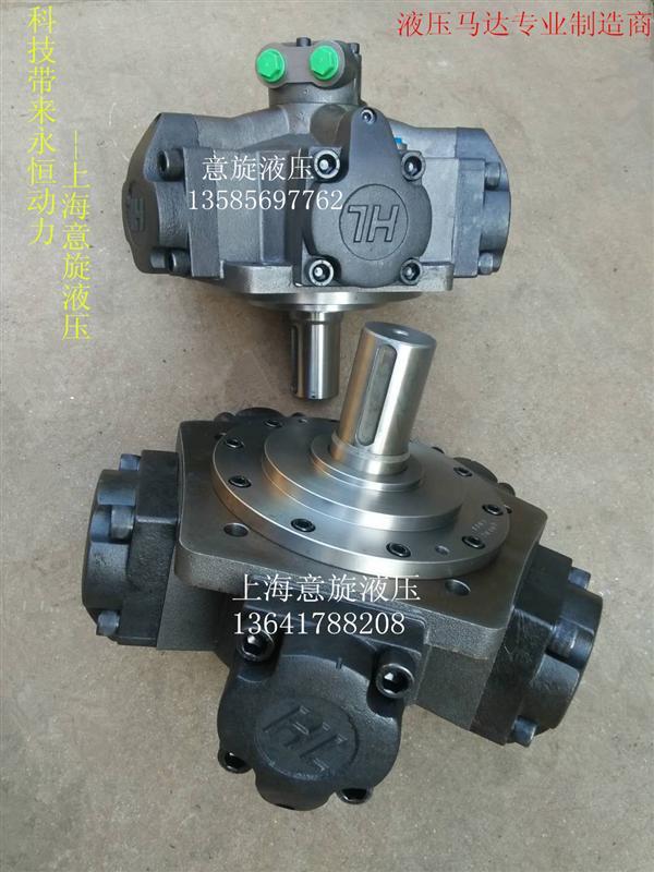 意旋液压NHM3-450液压马达