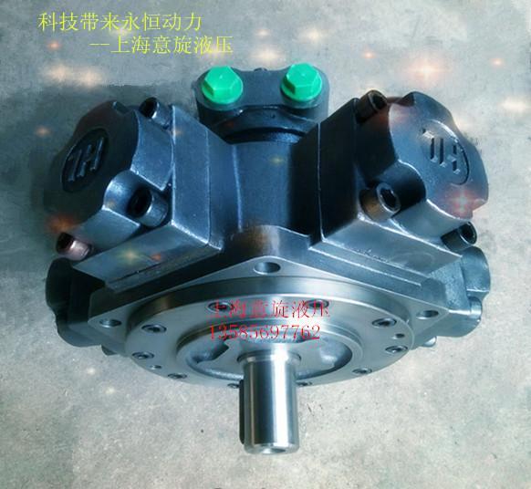 意旋液压NHM6-750液压马达