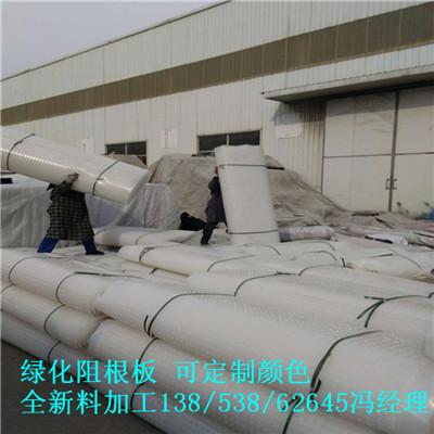 求购12高车库种植排水板&绵阳地库隔根板150g土工布