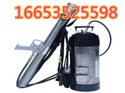 矿用背负式高压脉冲气压喷雾水枪产品简介 厂家价格型号