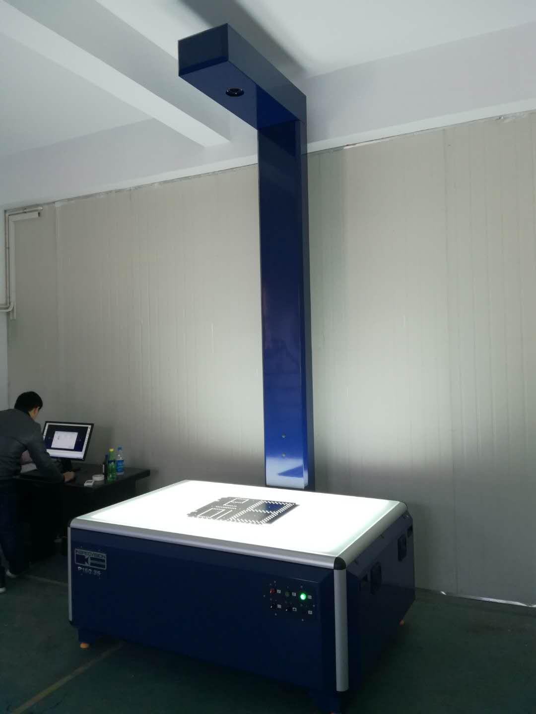 生产英视检测仪