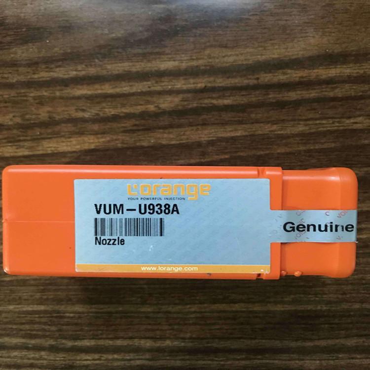 德国L′orange 罗润油嘴 VUM-U938A