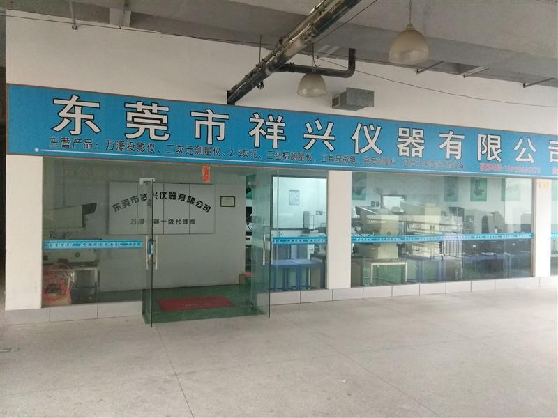 万濠仪器,万濠中国授权营销中心,全国上门维修服务
