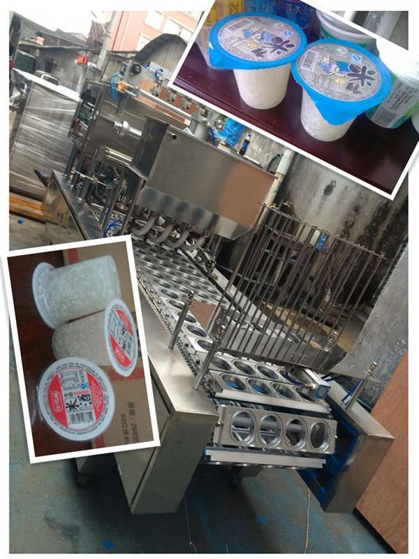 孝感米酒灌装机 全自动杯装米酒灌装封口机 米酒封杯机