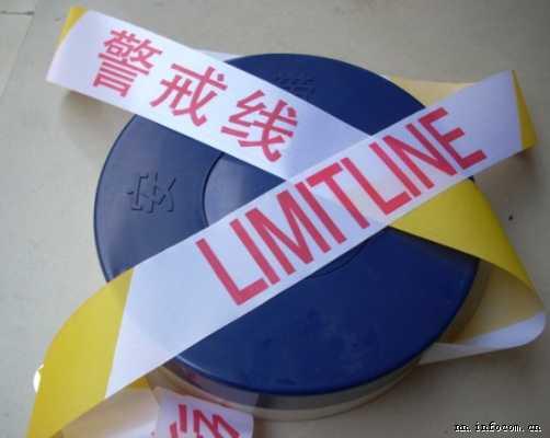 湖南交通设施警戒线