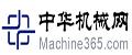 求购锅饼成型机