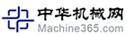求购七轴机器人雕刻机