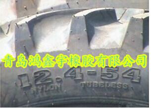 轮胎12.4-54人字轮胎批发型号齐全
