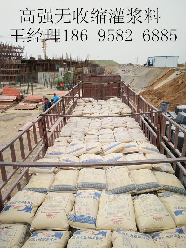 三门峡市灌浆料厂家直销 灌浆料 加固灌浆料 高强灌浆料