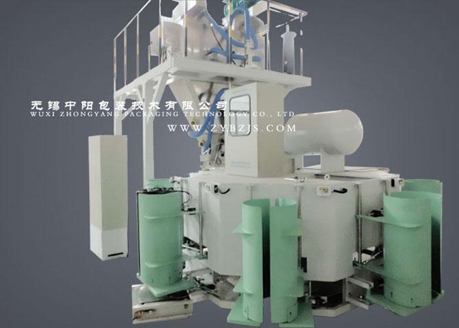高含气磷酸氢钙类包装机